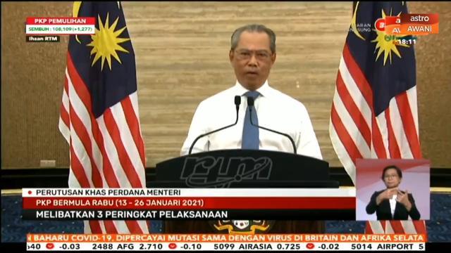COVID-19: PKP di enam negeri zon merah - Perdana Menteri | Astro Awani