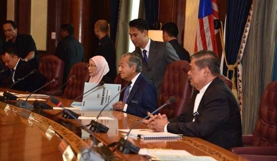 senarai gaji menteri malaysia 2021